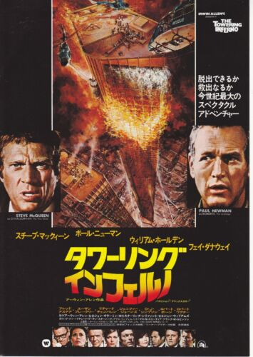 THE TOWERING INFERNO:Steve McQueen- Original Japanese Mini Poster Chirashi