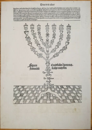 Incunable Leaf Schedel Liber Chronicorum Large Woodcut Candelabra  1493