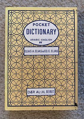 ELIAS POCKET DICTIONARY ARABIC-ENGLISH 1978