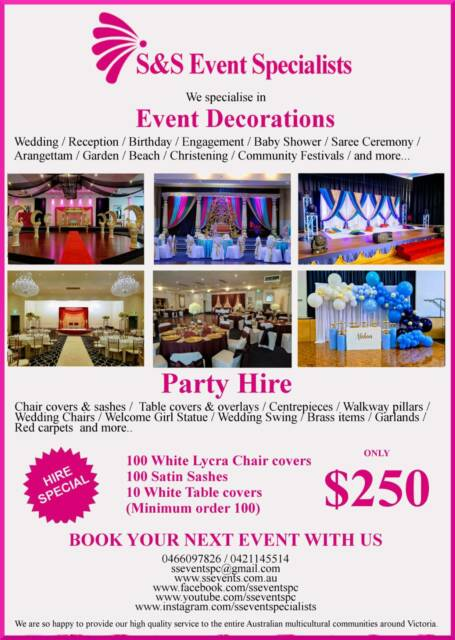 Wedding Decoration Items for Sale or Hire   Party Hire