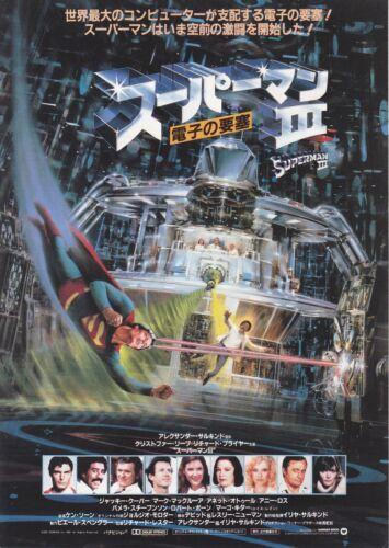 SUPERMAN III:Christopher Reeve-Original Japanese  Mini Poster Chirashi