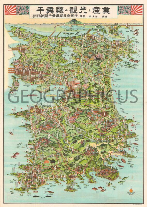 1935 ASAHI NEWS JAPANESE PANORAMA MAP OF CHIBA PREFECTURE, JAPAN