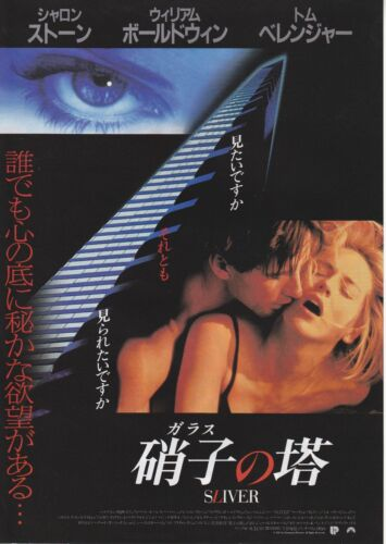 SLIVER:Sharon Stone - Original Japanese  Mini Poster Chirashi A
