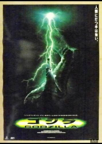 Godzilla ORIGINAL Japanese Movie Poster Almost unused B2 size!! 1998
