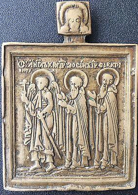 """Original alte russische Metallikone """"Drei Heilige"""", 18 Jh., Bronze, 7,5 x 5,3 cm"""