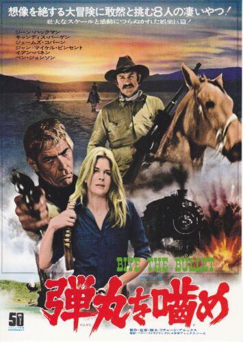 BITE THE BULLET :Gene Hackman- Original Japanese  Mini Poster Chirashi