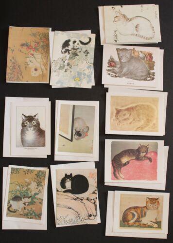 Metropolitan Museum of Art Cats Notecards 11 UNUSED Blank Vtg Greeting Cards Lot