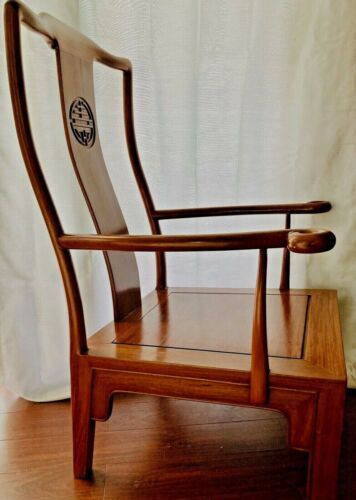 Rare Antique /Vintage Chinese Ming Style Hardwood-Rosewood Low Arm Chair
