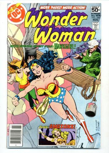 Wonder Woman #249    Hawkgirl Appearance