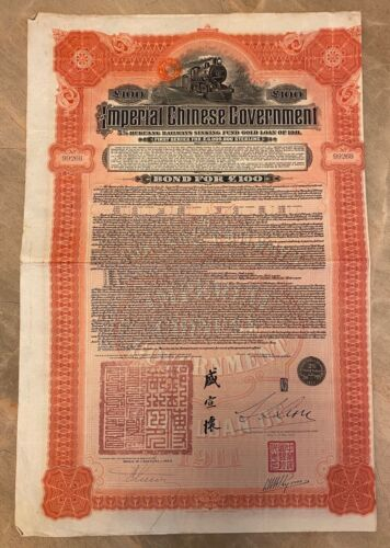 China Chinese Government: 1911 Hukuang Railway Gold Loan Bond for £100 Uncancel
