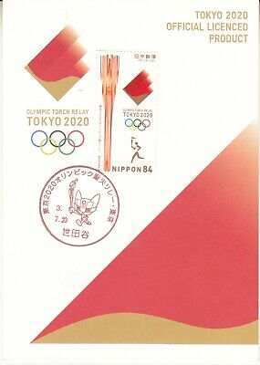New! Tokyo Olympic 2020 Torch Relay Special Card Opening Day Cancel Japan 2021