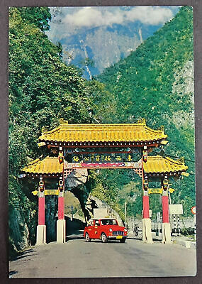 Taiwan Postcard Hualien Taichung Highway Terminal (c267)