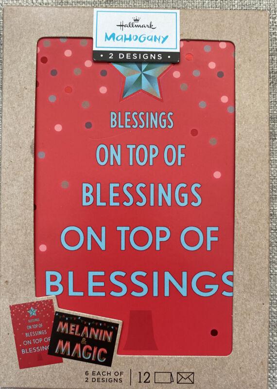 Hallmark Mahogany Boxed Christmas Cards .12 count, 2 Designs