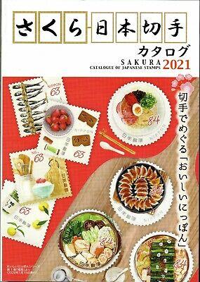 SAKURA CATALOG OF JAPANESE STAMPS 2021Digital Book