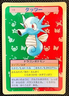 Horsea 116 Topsun Card Blue Back Pokemon TCG Rare Nintendo F/S From Japan