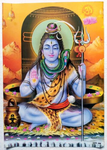 Hindu Religious Old Unique Vintage Paper Laminated Poster Lord Shiva 11x16 Inch