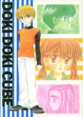 Kodomo no Omocha Kodocha Anime Manga Doujinshi Akito x Sana Romance RARE LOT 3