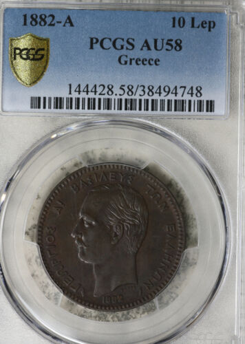 Nice Original Almost Uncirculated 1882-A Greece 10 Lepta - PCGS AU58!