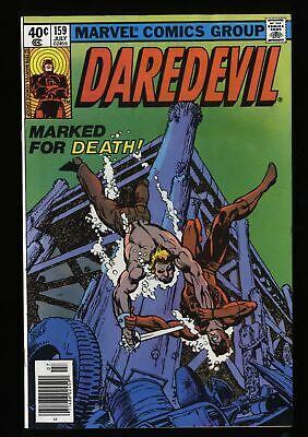 Daredevil #159 FN/VF 7.0 Marvel Comics