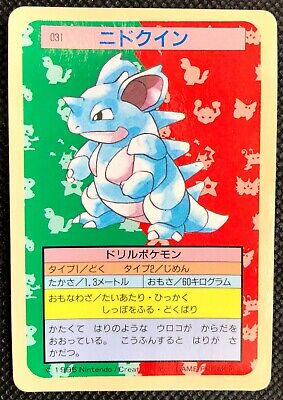 Nidoqueen 031 Topsun Card Blue Back Pokemon TCG Rare Nintendo F/S From Japan