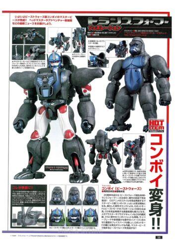 F//S Beast Wars Takara Tomy MP32 Transformers Masterpiece Convoy