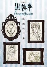 Kuroshitsuji book of atlantic online free