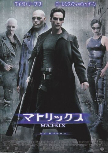 THE MATRIX:Keanu Reeves- Original Japanese  Mini Poster Chirashi