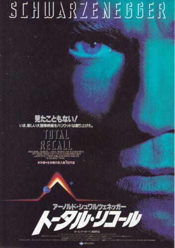 TOTAL RECALL:Arnold Schwarzenegger-  Original Japanese  Mini Poster Chirashi