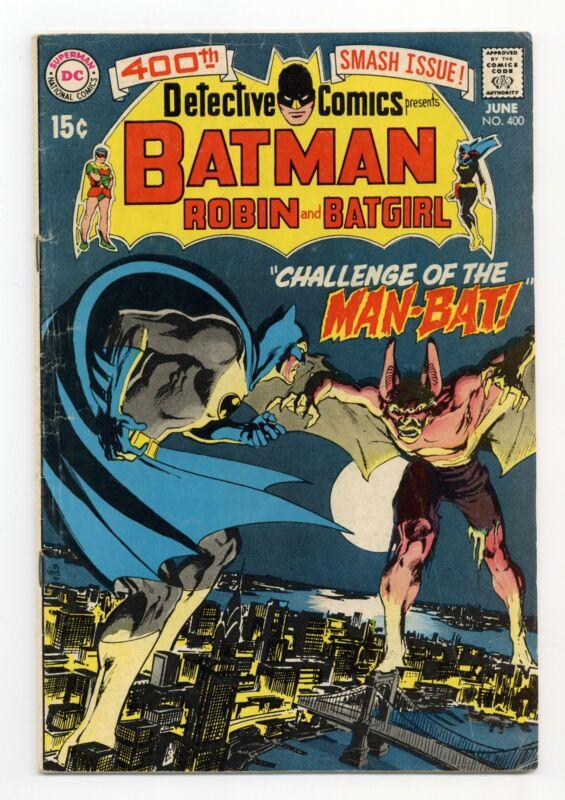 Detective Comics #400 VG- 3.5 1970 1st app. Man-Bat