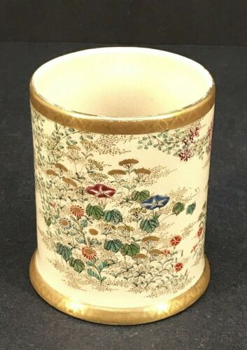 Fine Japanese Meiji Satsuma Brush Pot By Taizan