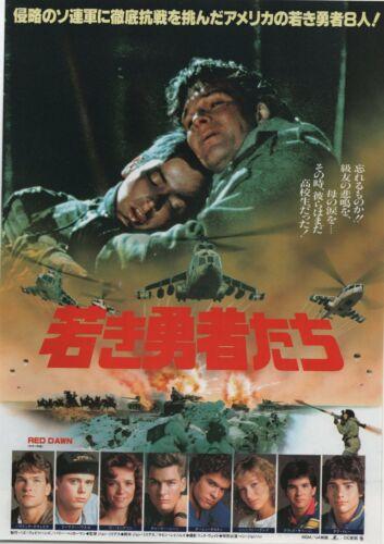 Red Dawn 1984 John Milius Japanese Chirashi Mini Movie Poster