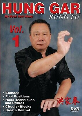 Hung Gar Kung Fu #1 maneuvers, strikes, blocks breath control DVD Buck Sam Kong