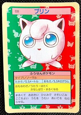 Jigglypuff 039 Topsun Card Blue Back Pokemon TCG Rare Nintendo F/S From Japan
