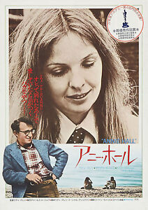 ANNIE-HALL-Movie-Poster-1977-Woody-Allen-RARE-Print