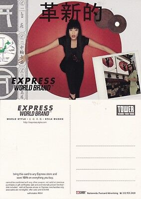 EXPRESS WORLD JEANSWEAR UNUSED ADVERTISING COLOUR  POSTCARD (b)
