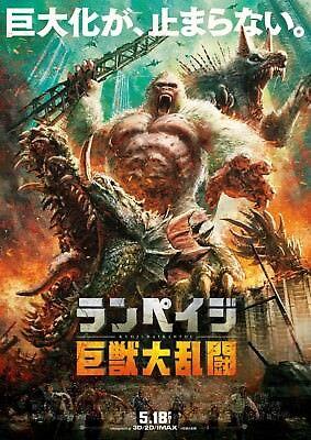 Rampage Movie 2018 Dwayne Johnson Japanese Art Poster 21 14 24 36  27 40  32 48