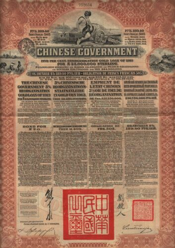 5% GOLD BOND £20 CHINESE GOVERNMENT LOAN UNCANCELLED + 43 COUPONS CHINA 1913