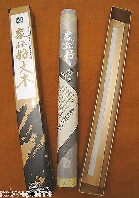 200 bastoni LUNGA DURATA incenso giapponese BAIEIDO Aloe Fiori di Susino Spezie