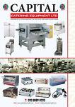Capital Catering Equipment Ltd