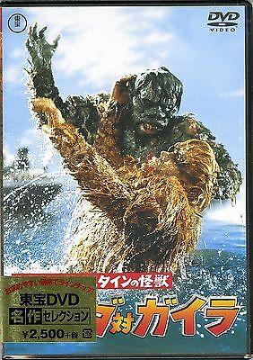 THE WAR OF THE GARGANTUAS-JAPAN DVD F56