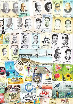 Egypt MNH OG - Full scanner Page (2000's Stamps)