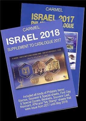 ISRAEL 1948 2017 2018 NEW CARMEL ENG HEB PHILATELIC CATALOGUE LEAF SHEET LABEL