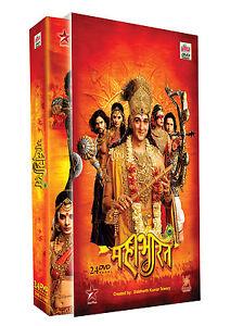 Mahabharat-Indian-television-series-24-DVD-pack
