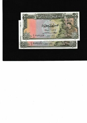 Syria VERY RARE 5 POUND 1958 PAIR SERİAL UNC &079