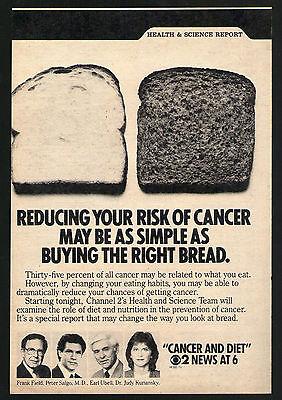 1985 Tv Ad Frank Field Peter Salgo M D  Earl Ubell Dr Judy Kuriansky Health News