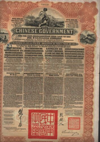 5% GOLD BOND £20 CHINESE GOVERNMENT LOAN UNCANCELLED +43 COUPONS CHINA 1913