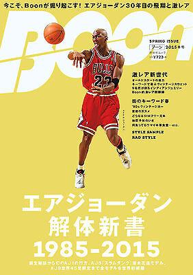 Boon magazine Spring 2015 Air Jordan/ Men's Street Fashion Magazine / from Japan