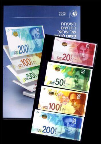 ISRAEL 2014 - 2017 FULL SET 20 50 100 200 SHEQEL NIS BANKNOTE MONEY BOOKLET UNC