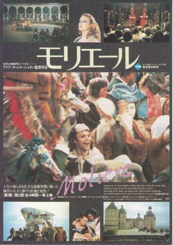 MOLIERE- Original Japanese  Mini Poster Chirashi