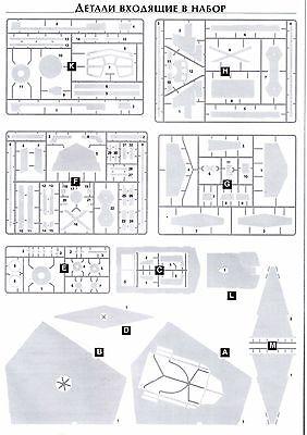 "Model Kit ""Imperial Star Destroyer"" Star Wars 1:2700 Zvezda 9057 WITHOUT BOX"